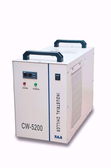 CW-5200 Chiller - Soğutucu