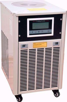 HB 035  Chiller - Soğutucu
