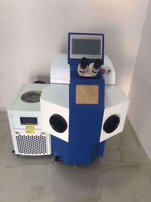 KGL 200 W : 200 w Kaynak Makinası resmi